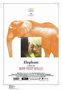 Постер Слон