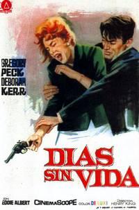 Постер Возлюбленный язычник