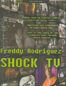 Телевизионный шок