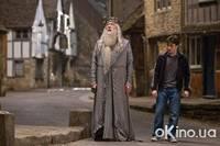 Кадр Гарри Поттер и Принц-полукровка