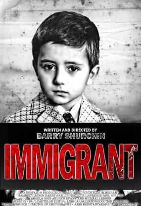 Иммигрант