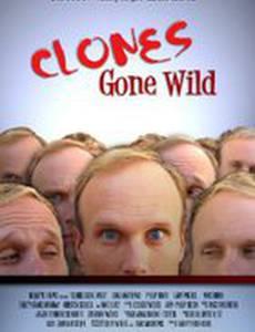 Одичавшие клоны
