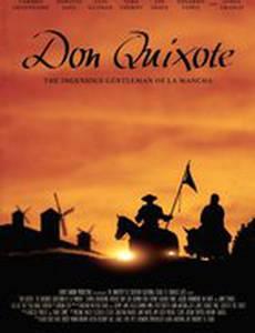 Дон Кихот: Гениальный джентльмен из Ла Манчи