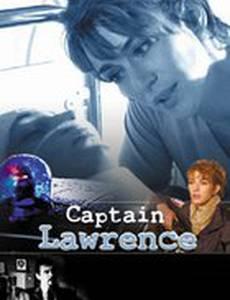 Капитан Лоуренс