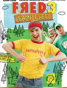 Фред в лагере