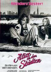 Алиса в городах