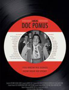 A.K.A. Doc Pomus