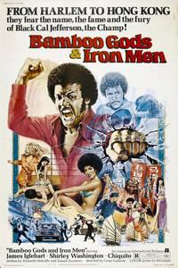 Постер Bamboo Gods and Iron Men