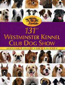 The 131st Westminster Kennel Club Dog Show (мини-сериал)