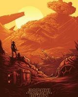 """Постер из фильма """"Звездные войны: Пробуждение силы"""" - 4"""