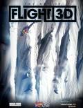 """Постер из фильма """"Искусство полета 3D"""" - 1"""