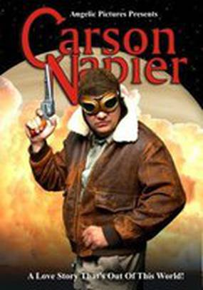 Carson Napier