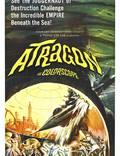 """Постер из фильма """"Аторагон: Летающая суперсубмарина"""" - 1"""