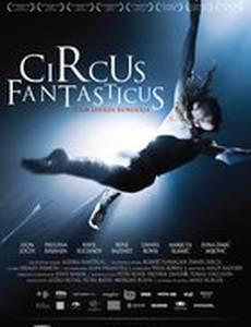 Фантастический цирк