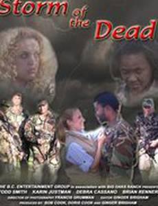 Штурм мертвецов (видео)