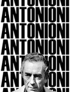 Микеланджело Антониони, история автора