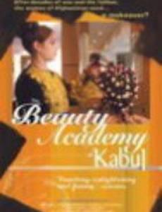 The Beauty Academy of Kabul