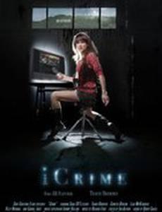 Преступление по интернету