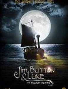 Джим Баттон