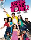 """Постер из фильма """"Наша мечта деньги..?"""" - 1"""