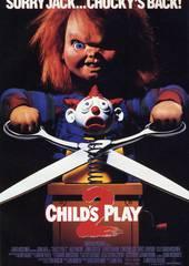 Детские игры 2