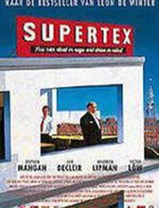 СуперТекс
