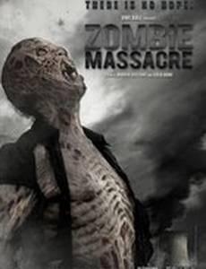 Резня зомби (видео)