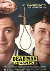 Мертвец в колледже