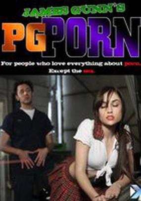 Порно для всей семьи
