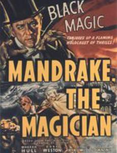 Mandrake, the Magician