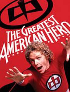 Величайший американский герой