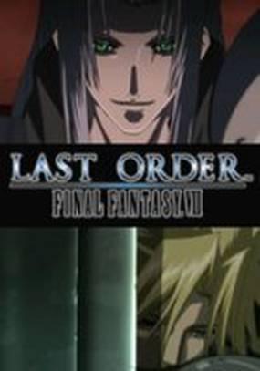 Последняя фантазия VII: Последний приказ (видео)