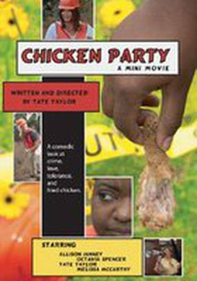 Цыплячья вечеринка