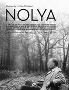 Нолия