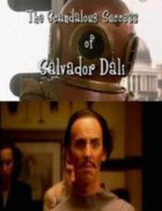 Скандальный успех Сальвадора Дали