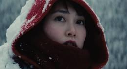 """Кадр из фильма """"Кумико – охотница за сокровищами"""" - 1"""