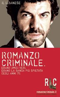 Постер Криминальный роман
