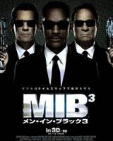 """Постер из фильма """"Люди в черном 3"""" - 2"""