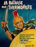 """Постер из фильма """"300 спартанцев"""" - 1"""