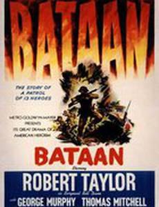 Батаан