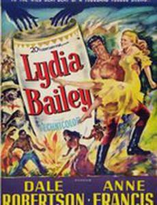 Лидия Бэйли