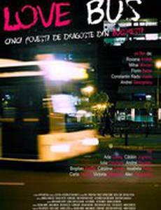 Автобус любви: Пять любовных историй, произошедших в Бухаресте