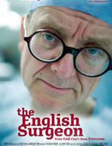 Английский хирург