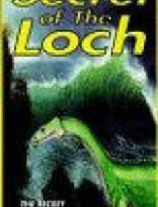 Секрет озера Лох-Несс