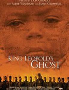 Призрак короля Леопольда