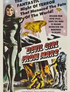 Дьяволица с Марса