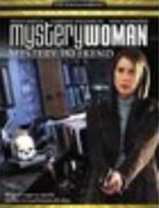 Бумажный детектив: Таинственный уик-энд