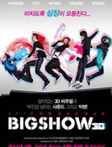 Концерт «Big Bang» 3D