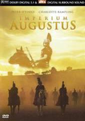 Римская империя: Август