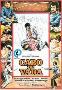 Постер Cabo de vara